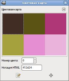 Диалог цветовой карты