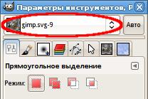 Панель с подсвеченным списком изображений