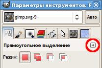 Диалог на панели с подсвеченной кнопкой вызова меню вкладки